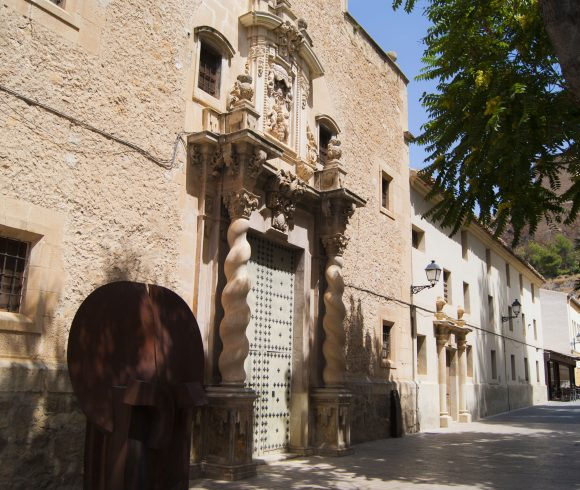 Convento Agustinas