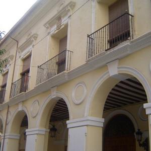 Antigua Lonja