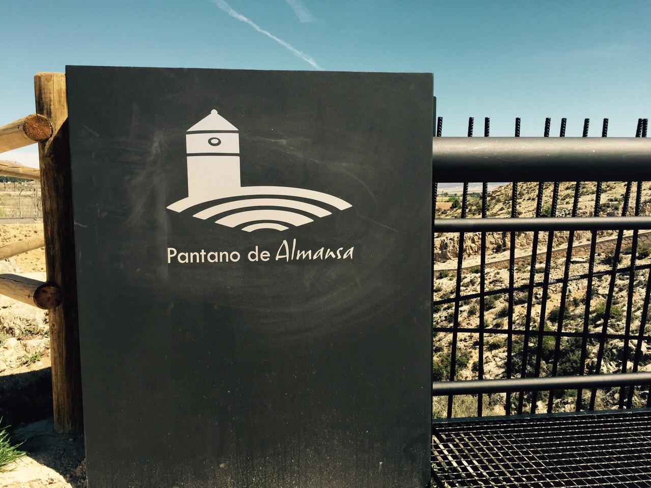 Pantano Turismo en Almansa